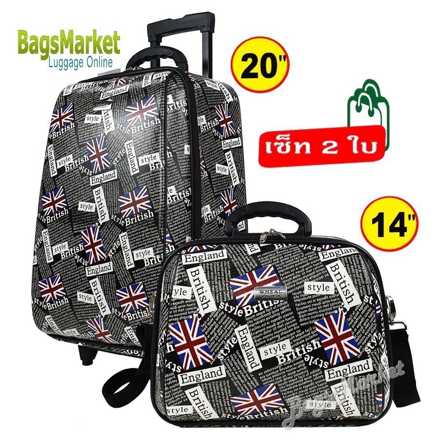 an BagsMarket Luggage 🔥 กระเป๋าเดินทางล้อลากขนาด 20/14 นิ้ว เซ็ท 2 ใบ ลายการ์ตูน Kitty Blue