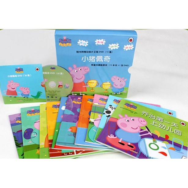 10 books Peppa Pig I children bilingual books bedtime story books Pig Page Book First Full Set10Book RDaX