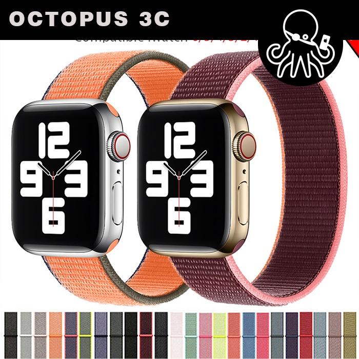 【พร้อมส่ง】สายนาฬิกาข้อมือไนล่อนสําหรับ Apple Watch Band 44 มม. 40 มม. 42 มม. 38 มม. Iwatch Series 1/2/3/4/5/6/SE สปอร์ตห่วงไนล่อน