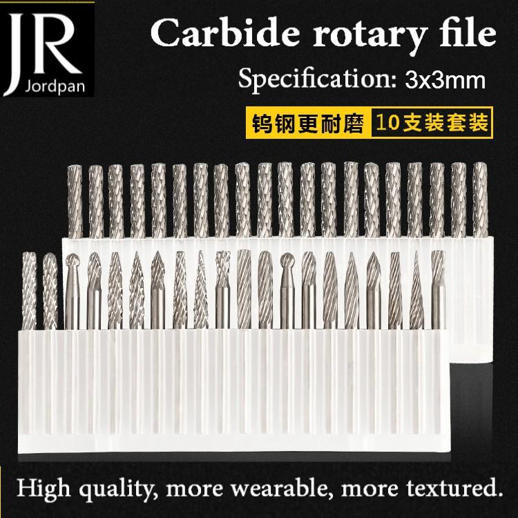 5pcs/lot Tungsten Carbide Rotary Burrs 3mm Rob Head 3-3mm DIY Milling  Cutter Tungsten Carbide Burr Dremel Tools