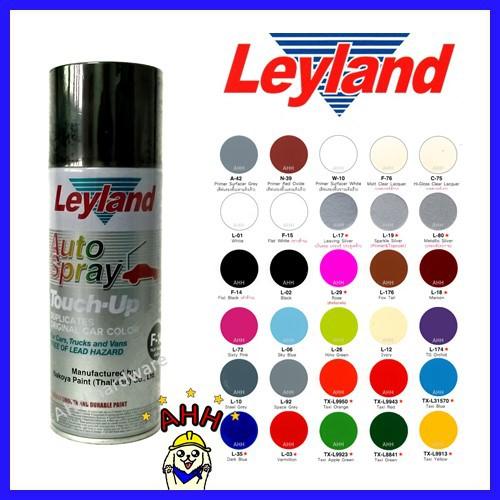 สีสเปรย์พ่นรถยนต์ Leyland Auto Spary A-42,n-39,w-10,c-75,f-76,l-01,l-02,f-15,f-14,l-17,l-19,l-80,l-03,l-12,l-29,l-35.