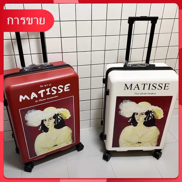 Matisse ขนนกสีขาวกระเป๋าเดินทางกระเป๋าเดินทาง 20/24/26 นิ้วกล่องแต่งงาน