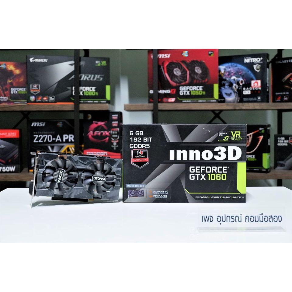 INNO 3D GTX 1060 6G แรงๆ เล่นได้ทุกเกมส์