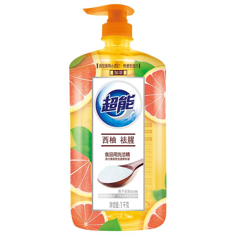 ▲ซูเปอร์ผงซักฟอก1kgบ้านครอบครัวแพ็คห้องครัวน้ำยาล้างจานผงซักฟอกส้มโอโซดาน้ำมันราคาไม่แพงโหลด■