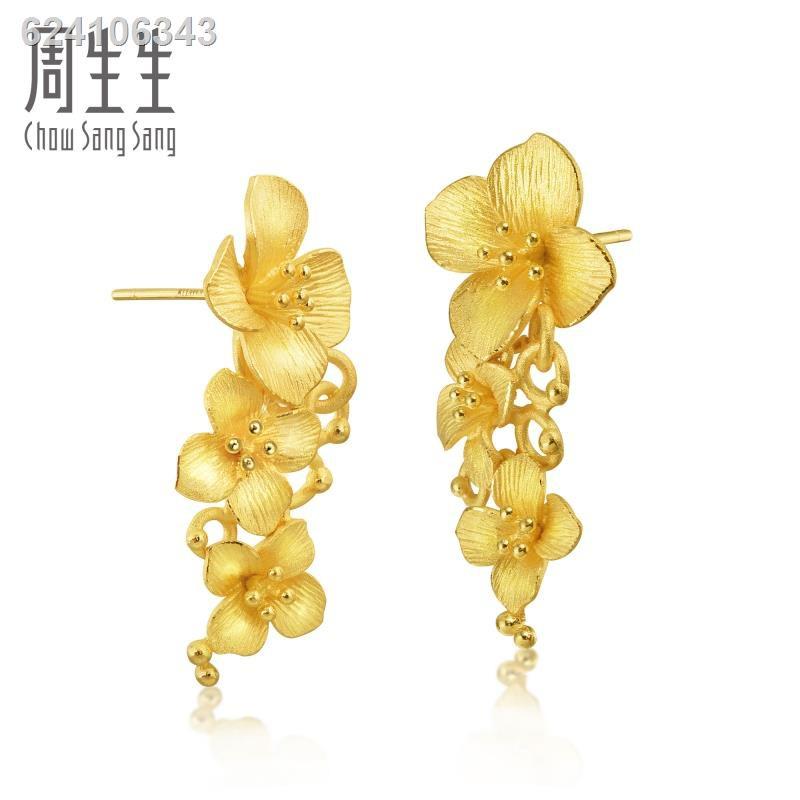 ™Chow Sang Pure Gold กับงานแต่งงานไฮเดรนเยียต่างหูทองต่างหูผู้หญิง 86591E จองราคา