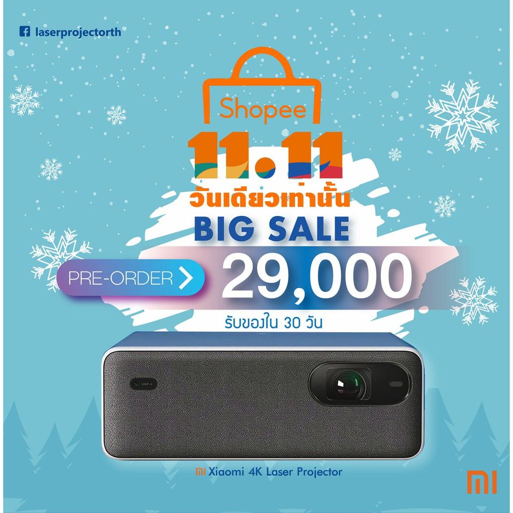 [Pre-Order] XIAOMI Mijia ALPD3.0 Laser Projector 2400 ANSI Lumens 4k Resolution 150 Inch  Dual Speaker