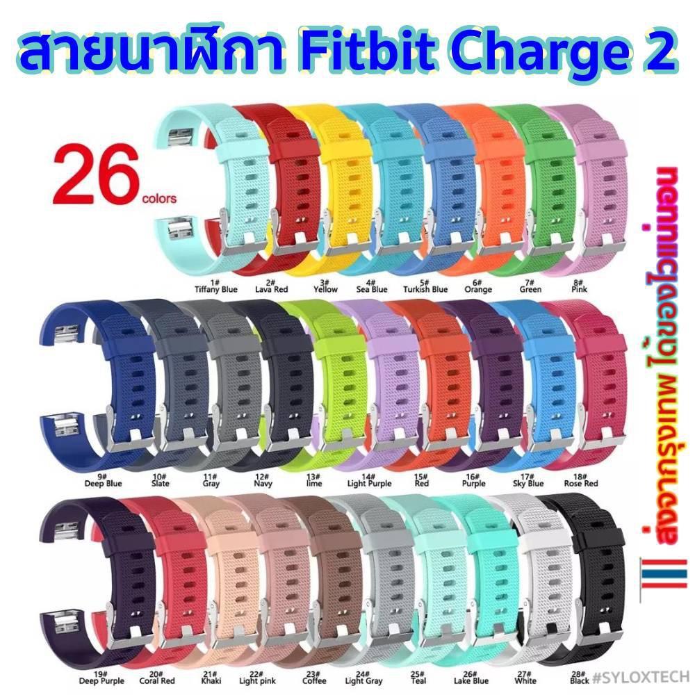 สาย applewatch แท้ สาย applewatch สายนาฬิกา fitbit charge 2