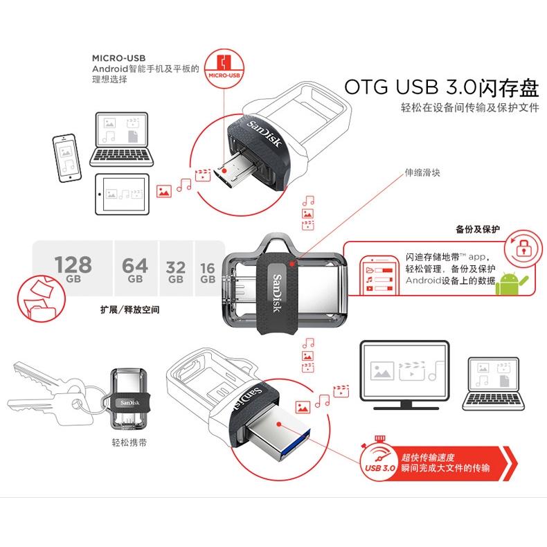 ... Sandisk Ultra Dual M3.0 OTG Flash Drive (16GB/32GB/64GB/ ...