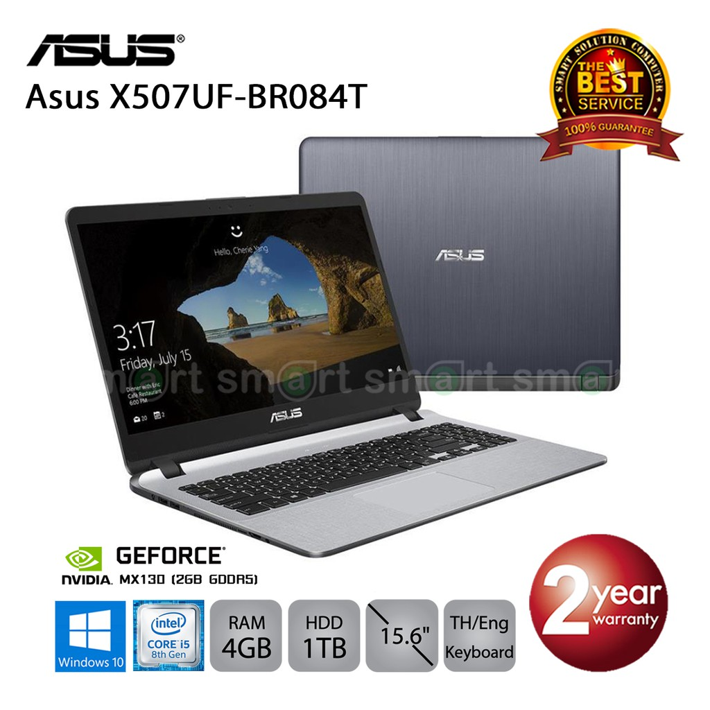 ASUS X44H TURBO BOOST MONITOR DRIVER DOWNLOAD