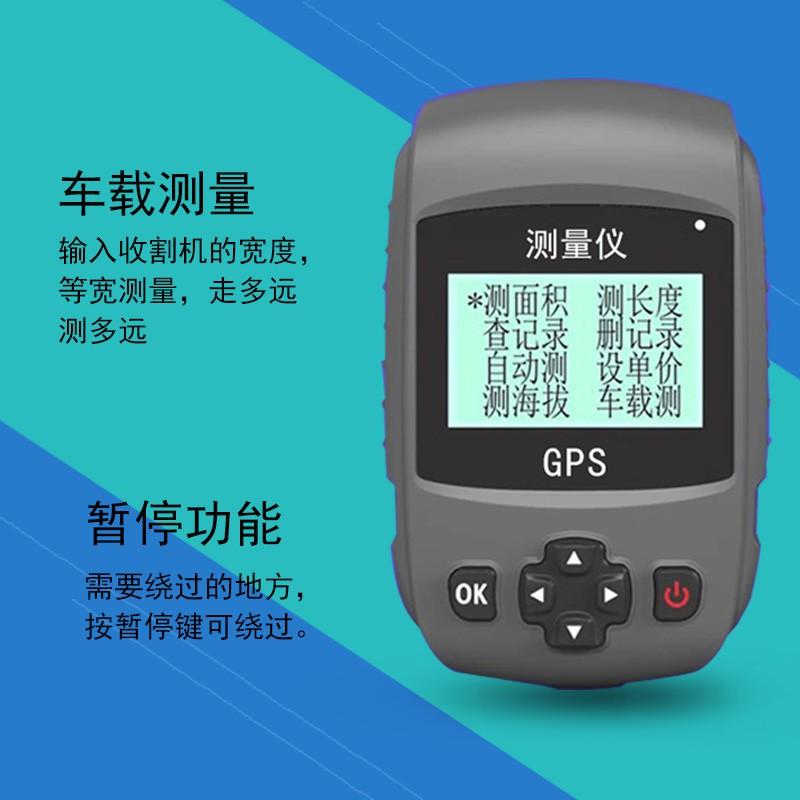 [ประหยัดพลังงาน] ความแม่นยำสูง GPS พื้นที่เครื่องมือวัดเครื่องมือวัดเอเคอร์สำหรับเครื่องมือวัดพื้นที่เพาะปลูกเกษตรเอเคอร