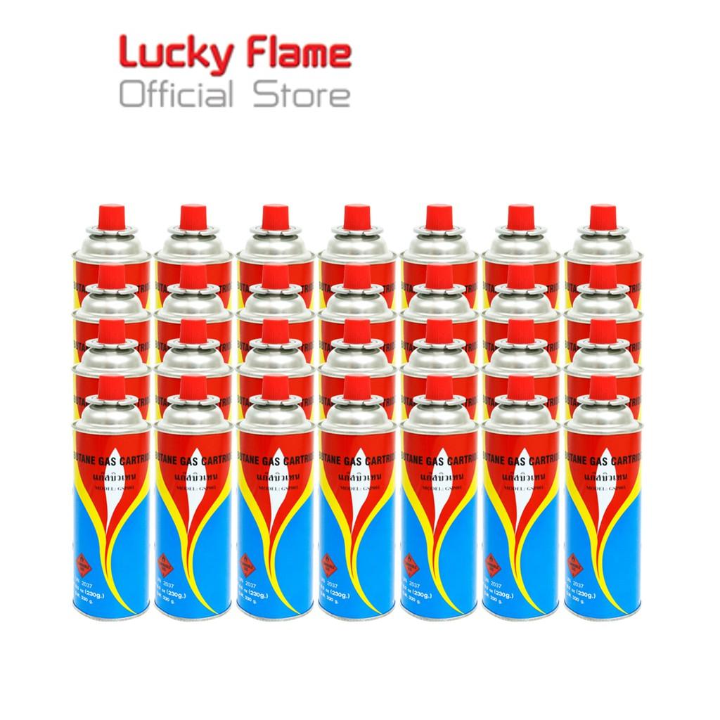 Gastar แก๊สกระป๋องบิวเทน รุ่น GSP-001 ขนาด230กรัม/กระป๋อง จำหน่ายยกลัง (1ลัง 28 กระป๋อง) จัดส่งฟรี