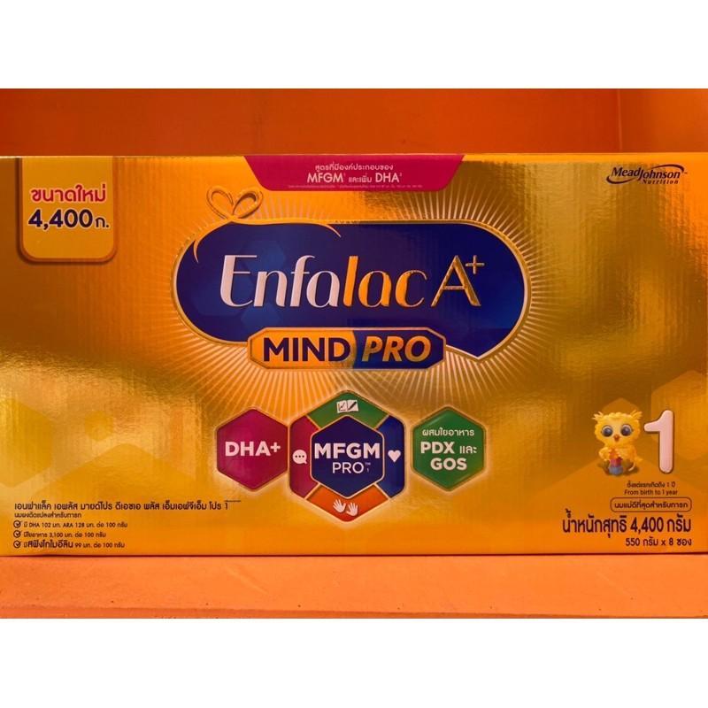 Enfalac A+ สูตร 1 ขนาด 4,400 กรัม บรรจุ 8 ซอง