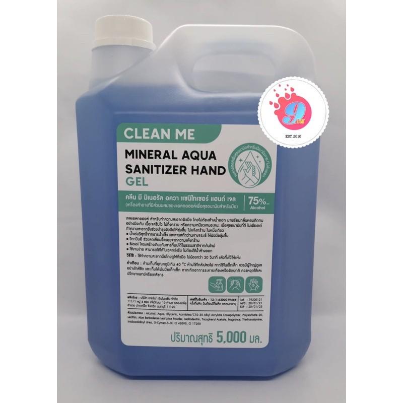 แอลกอฮอล์ สเปรย์ เจลล้างมือ 75% 5000ml มี วิตามินE และ ว่านหางจระเข้ DMI Cosmetics