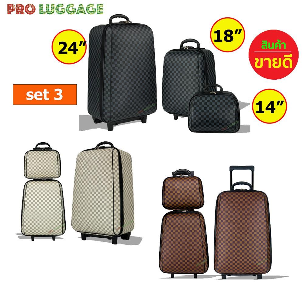 """bpb กระเป๋าเดินทาง ล้อลาก ระบบรหัสล๊อค เซ็ท 3 ใบ (24""""+18""""+14"""") นิ้ว รุ่น Luxury Set M999 (Grey Black)"""