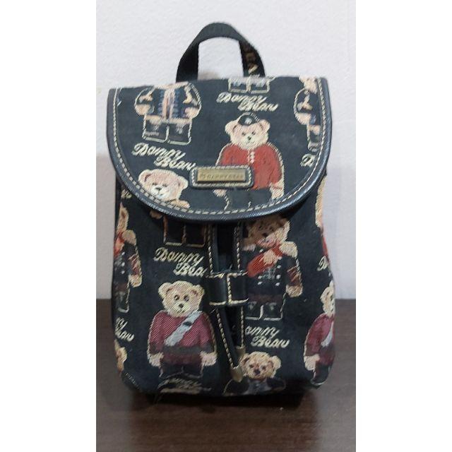 กระเป๋า Danny Bear มือสอง