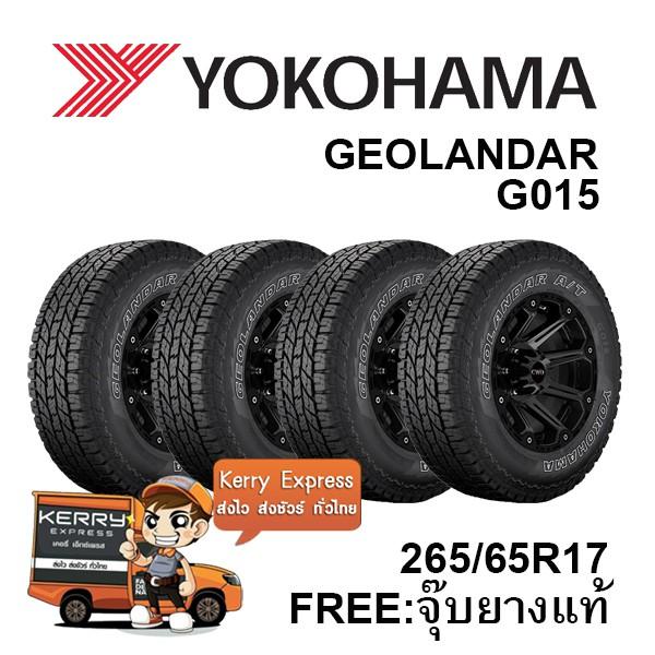 265/65R17 Yokohama G015 ชุดยาง (ฟรีจุ๊บยางแท้)