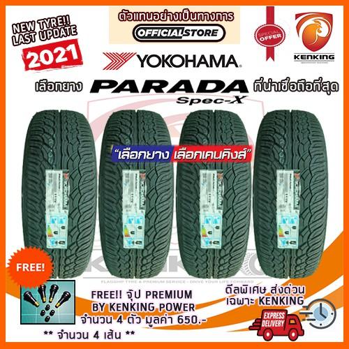 ผ่อน 0% 265/50 R20 Yokohama รุ่น PARADA SPEC-X ยางใหม่ปี 2021 (4 เส้น) ยางขอบ20 Free!! จุ๊บยาง Kenking Power 650฿