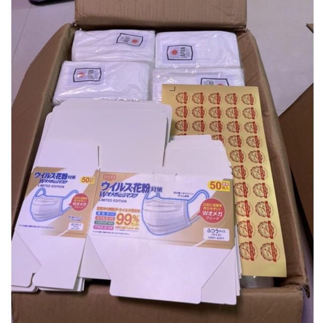 ขายส่ง💥 ยกลัง 50กล่อง แมสญี่ปุ่น หน้ากากอนามัย Biken งานญี่ปุ่น ของแท้💯%