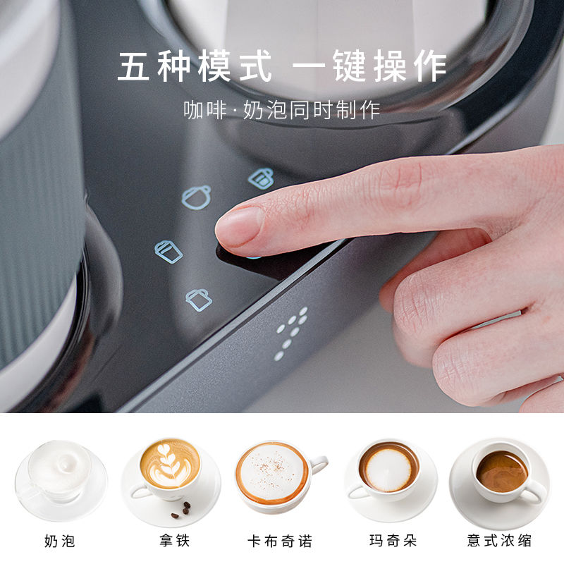 moka pot เซเว่นพาวเวอร์ อย่างเต็มที่อัตโนมัติ7เครื่องชงกาแฟแฟนซีเครื่องทำนมในครัวเรือนหนึ่งเครื่องหม้อมอคค่าเครื่องทำนมไ