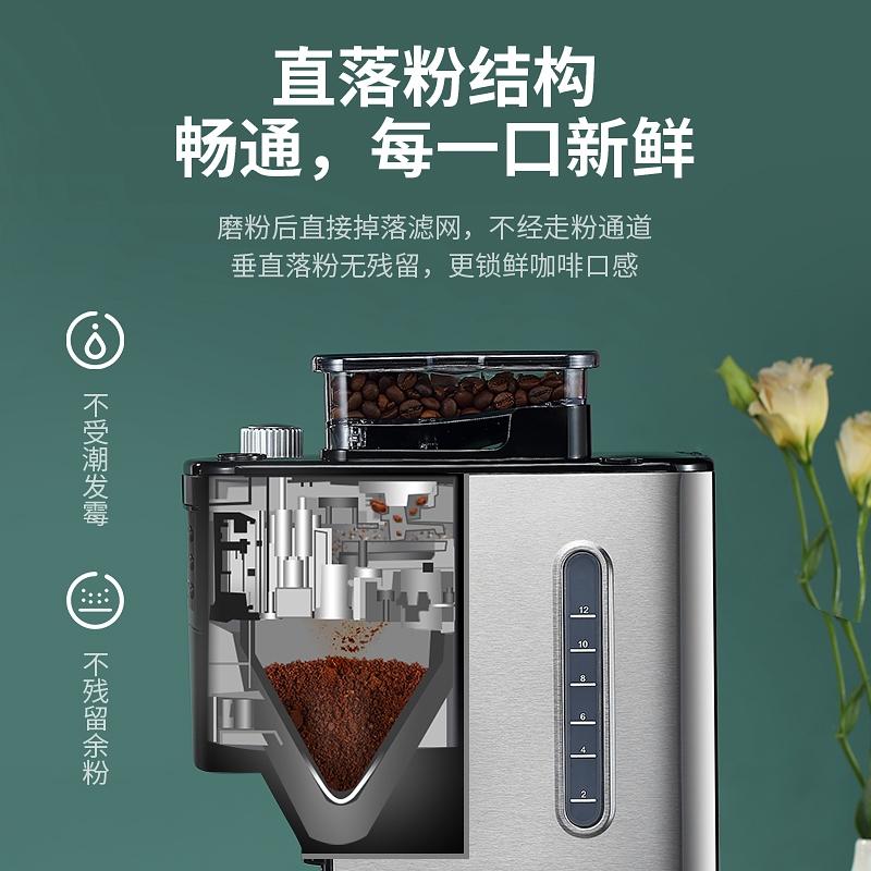 เครื่องทำกาแฟDongling เครื่องชงกาแฟบ้านขนาดเล็กอัตโนมัติเครื่องชงกาแฟอเมริกันเครื่องบดกาแฟสดเครื่องบด