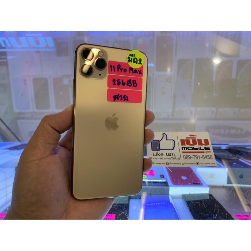 iphone11pro max 256GB มือสอง เครื่องศูนย์