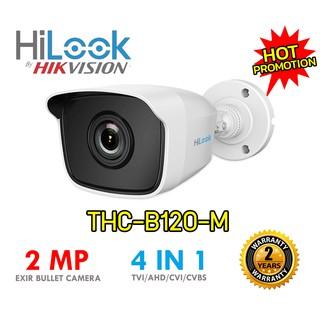 🔥HiLook กล้องวงจรปิด 1080P THC-B120M (3.6mm, 2.8mm) 4 ระบบ