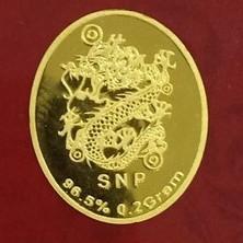 แผ่นทองคำแท้96.5%น้ำหนักทอง0.2กรัม มาตรฐานสมาคมทองคำ ลวดลายมังกร มีการ์ด