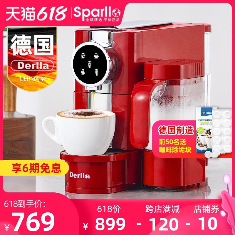 เตาแม่เหล็กไฟฟ้า♈❉เครื่องชงกาแฟแคปซูลเยอรมัน เครื่องทำฟองนมอัตโนมัติขนาดเล็กของอิตาลีสำหรับใช้ในครัวเรือน เครื่องชงกาแฟ