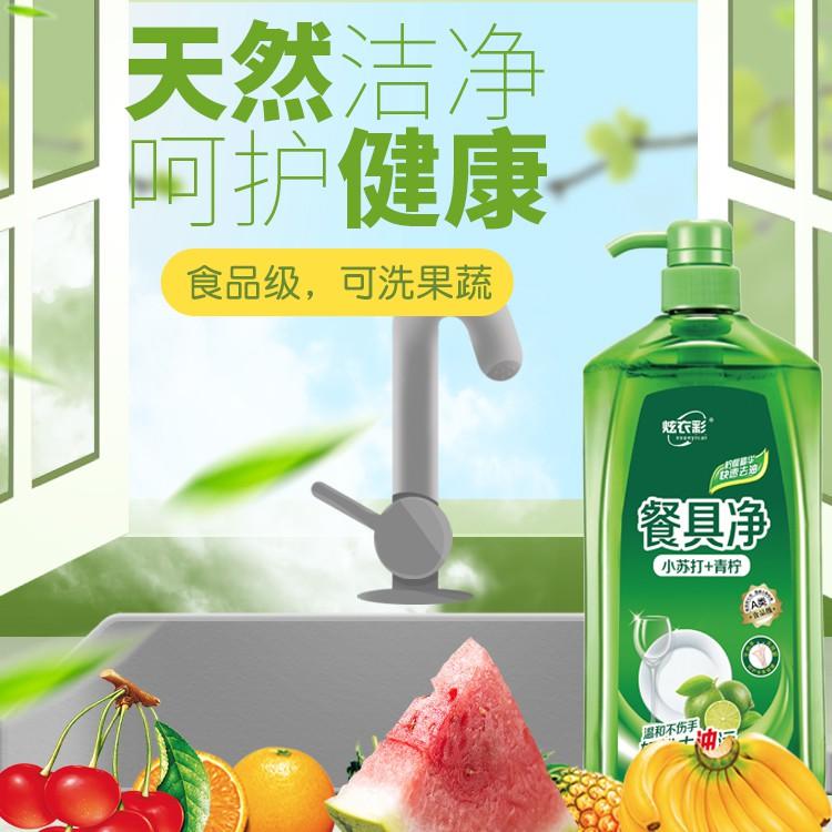 น้ำยาล้างจานมะนาวหอมผลไม้และผักทำความสะอาดบนโต๊ะอาหาร 1.29 กก. Vat ครัวน้ำมันไม่เจ็บมือจัดส่งฟรี Family Pack