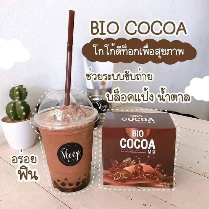 Bio Cocoa Mix (ไบโอ โคโค มิกซ์)