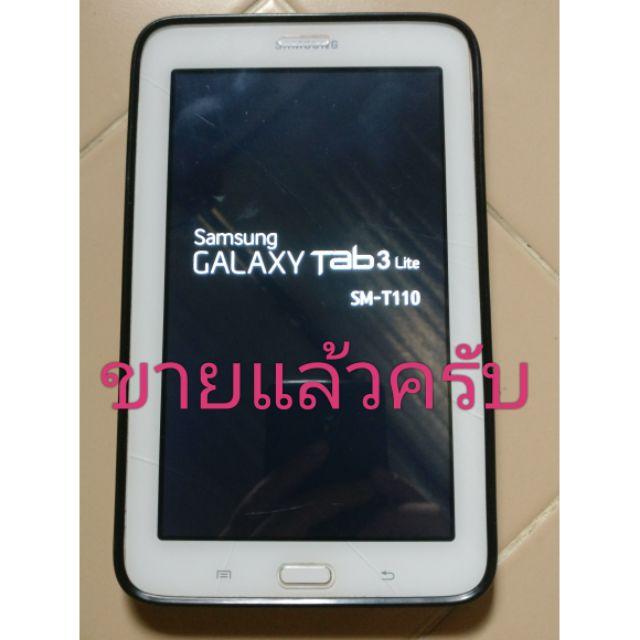 Samsung tab 3 lite มือสอง