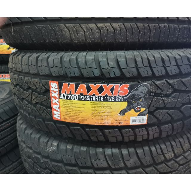 Maxxis​ AT700​ 265/70-16