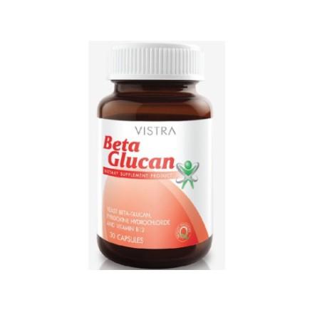 VISTRA Beta Glucan 30 เม้ด