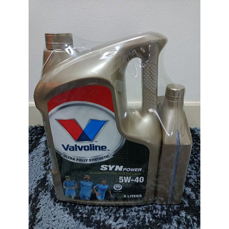 น้ำมันเครื่องยนต์สังเคราะห์แท้ 100% Valvoline (วาโวลีน)สำหรับเครื่องยนต์: เบนซิน 5W-40ของแท้  4ลิตรแถม1ลิตร
