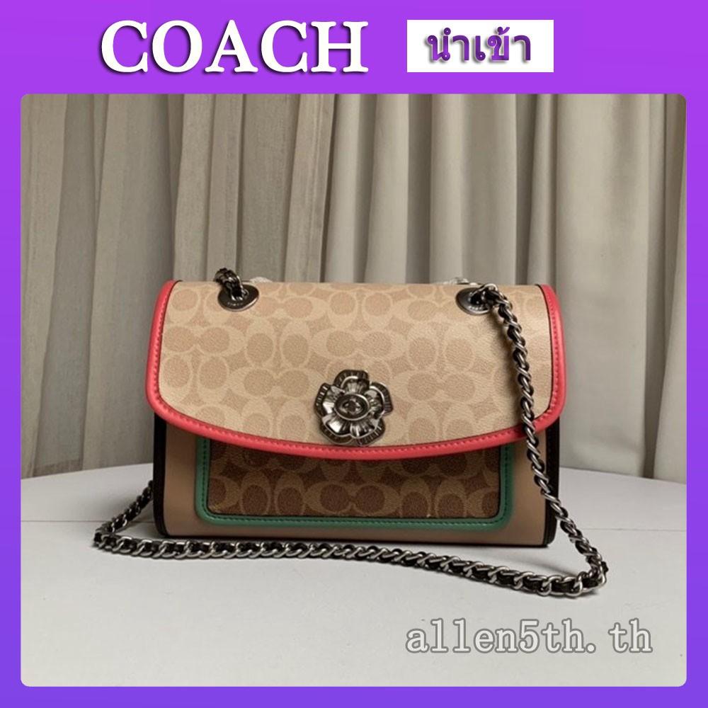 กระเป๋า Coach แท้ F89111 F89112 กระเป๋าผู้หญิง / forever Young / กระเป๋าสะพายข้างสายโซ่ / crossbody bag