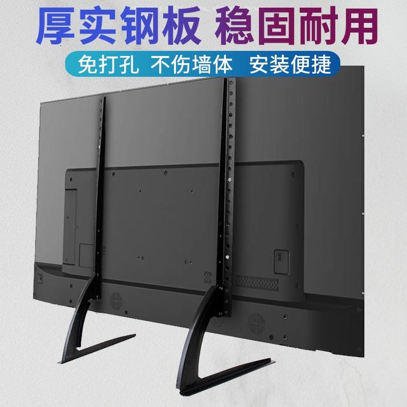 วางทีวี电视机底座通用创维海信小米乐视LGKonkaTCLชานหง32-70-นิ้วโต๊ะยืน