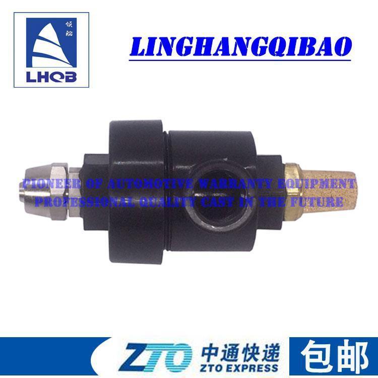Xin Linghang ยางถอดและประกอบเครื่องย่างยางอุปกรณ์เสริมกระบอกสูบวาล์วระบายอากาศวาล์วทางเดียววาล์วทางเดียวของแท้