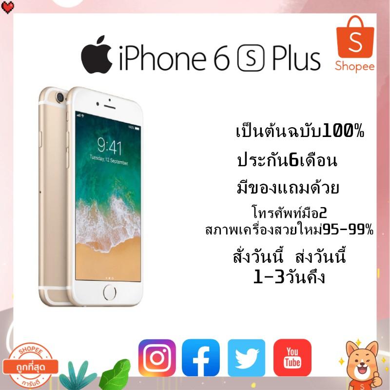 apple iphone6s plus 64 gb【มีสแกนนิ้ว】โทรศัพท์มือถือ,โทรศัพท์มือถือ apple ไอโฟน COD HgXT