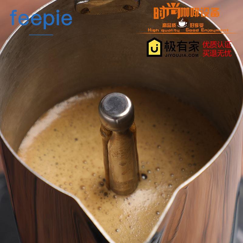 เครื่องทำกาแฟเครื่องทำกาแฟเครื่องทำกาแฟเครื่องทำกาแฟ