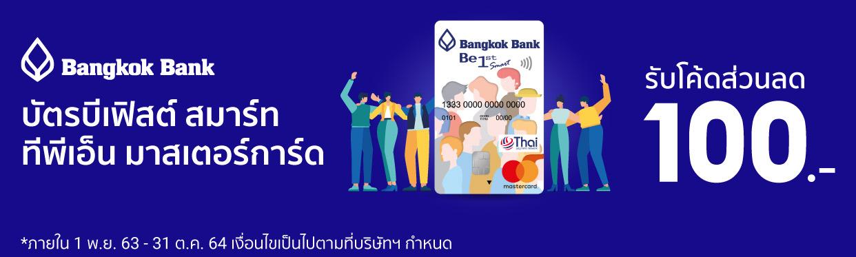 BBL debit monthly [1 Nov 20 - 31 Oct 21]