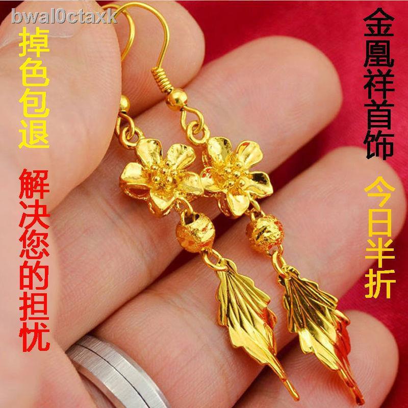 ❤ลดราคา❤✴ต่างหูทอง 3 มิติ, ต่างหูทองของผู้หญิง, ต่างหู, ต่างหูยาวทองคำขาวของเวียดนาม, พู่, ต่างหูดอกไม้