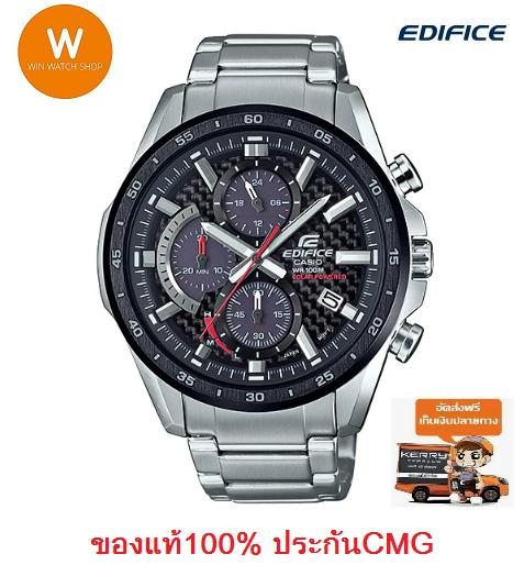 Win Watch Shop Casio Edifice รุ่น EQS-900DB-1AV นาฬิกาข้อมือผู้ชาย สายสแตนเลส ใช้พลังงาน Solar (สินค้าใหม่ล่าสุด) มั่นใจ