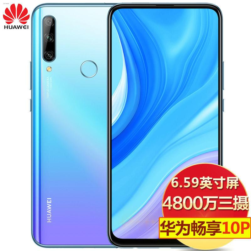 ♠๑ใหม่ Huawei Enjoy 10plus เลนส์กันกระเทือนเต็ม Netcom เต็มหน้าจอสมาร์ทโฟน 4G 128G โทรศัพท์เล่นเกม