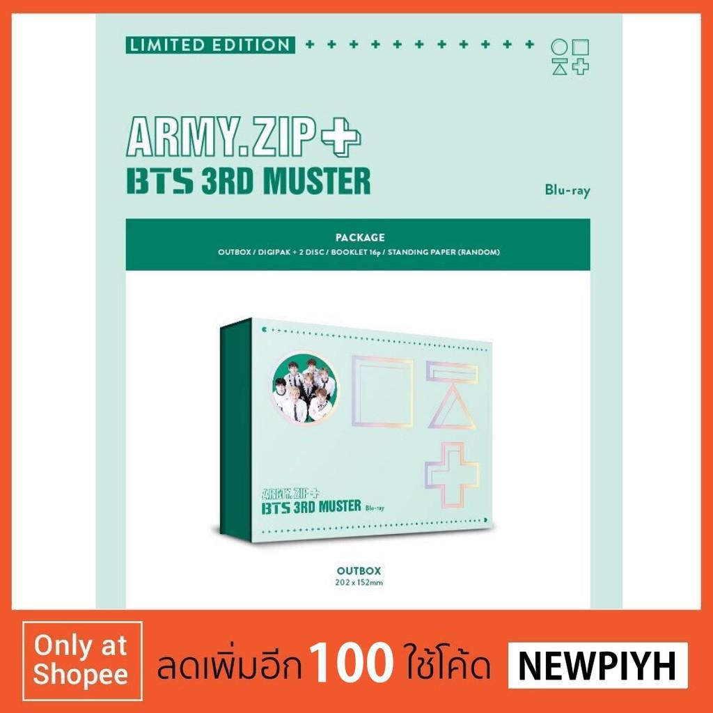 [พร้อมส่ง] BTS 3RD MUSTER [ARMY ZIP +] BLU-RAY (2 DISC)