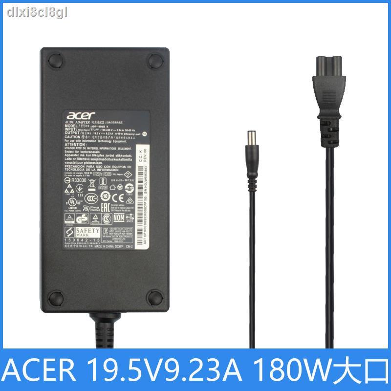 ✔™▽Original ACER Acer All-in-one เครื่องอะแดปเตอร์ 19.5V 9.23A 180W ADP-180MB K ปากขนาดใหญ่