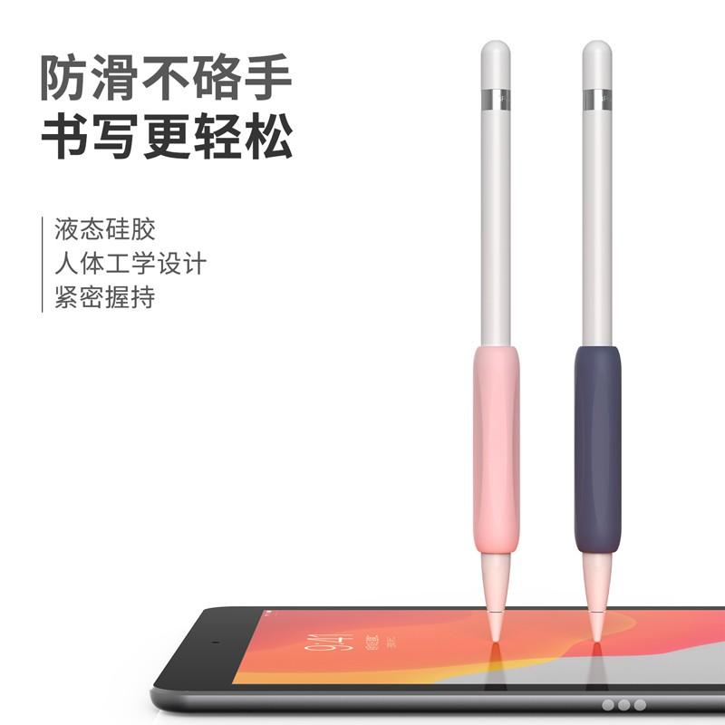 IQSแอปเปิ้ลApplepencilชุดปากกาป้องกันการลื่นไถลipencilเทปกระดาษรุ่นรุ่นที่สองของ2ซิลิโคนปากกา capacitive แขนป้องกันipadป