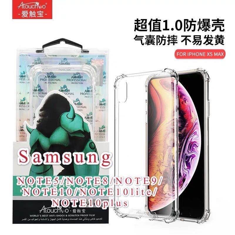 กระเป๋าเป้c^ (ส่งจากไทย)KingKong เคสใส กันกระแทก ของแท้100% Case Samsung S7edge/Note5/Note8/Note9
