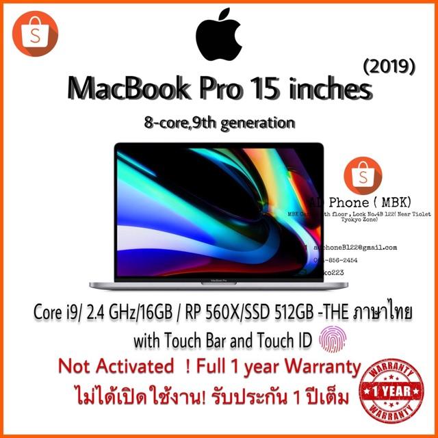 MacBook Pro-15 inch (2019) Core i9 SSD 512GB เครื่องใหม่ ประกันศูนย์ Apple Store ทั่วประเทศ