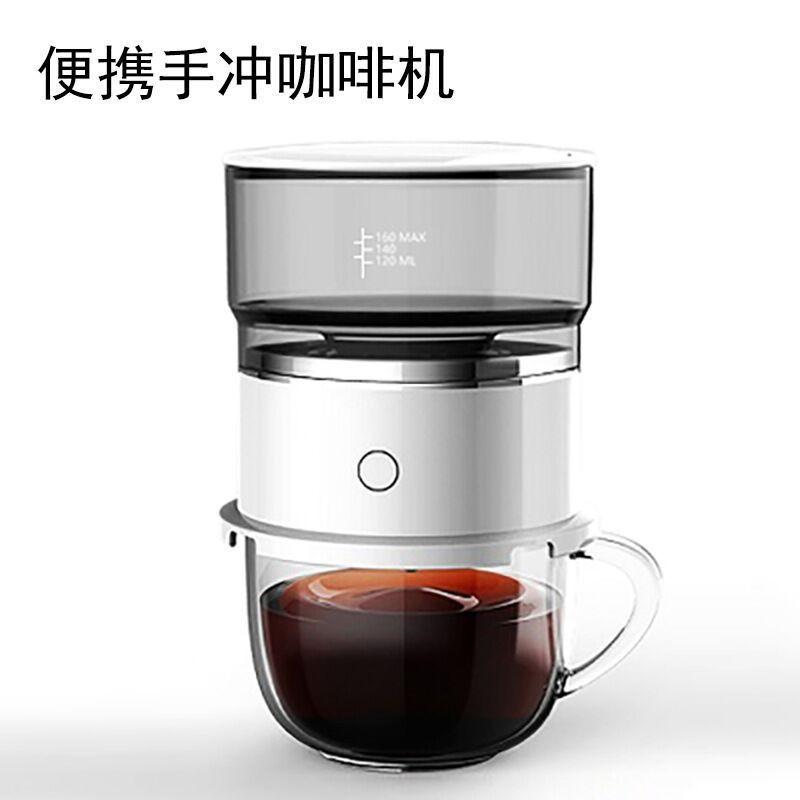 เตา moka pot﹍℡❐>เครื่องทำกาแฟทำมือมินิแบบพกพาหยดอัตโนมัติหม้อกาแฟกรองกลางแจ้งแบบพกพาที่ใช้ร่วมกันหม้อเครื่องชงกาแฟ