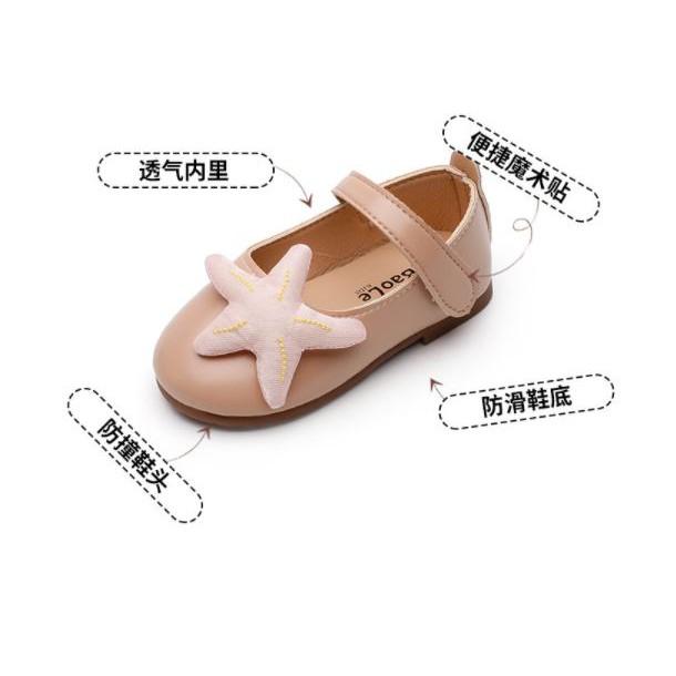 รองเท้าคัชชูเด็กเล็กประดับปลาดาว  หนังนิ่ม น่ารักมาก